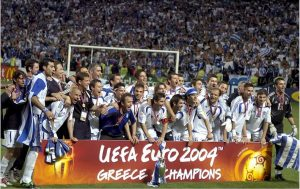 Πορτογαλία - Ελλάδα 1