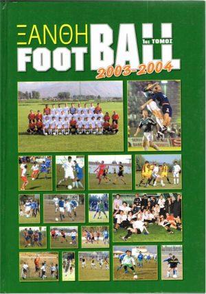 ΞΑΝΘΗ FOOTBALL 2003-2004 εξώφυλλο