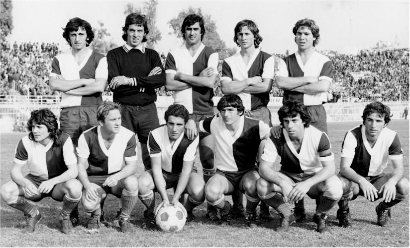 Απόλλων 1975